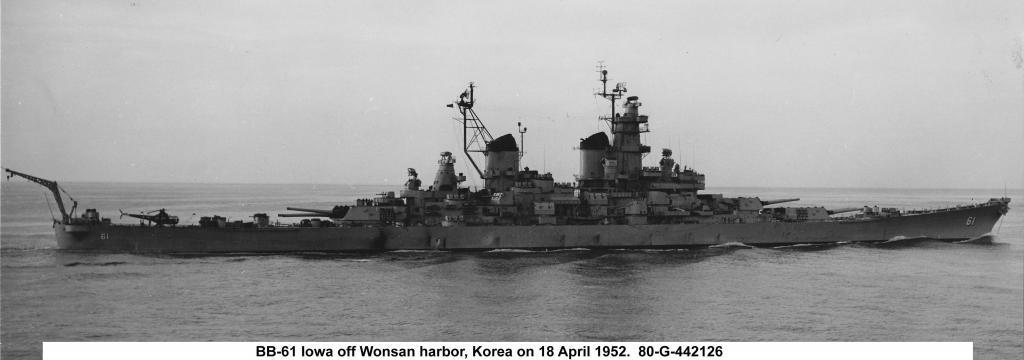 Wonsan Harbor